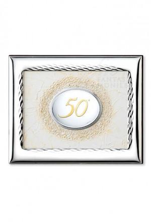Targa Ricordo 50 Anniversario Nozze Oro Applicazione Argento Base Legno Misura 23X18 Acca R.50 T