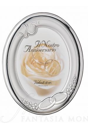 Cornice 25o Anniversario Argento Large 13410/5L 25o