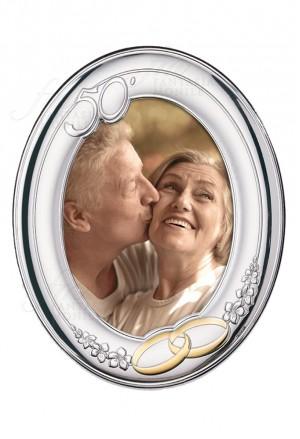 Cornice Portafoto 50° Anniversario Nozze Oro Argento Bilamina 18x24 Valenti 134112/5L